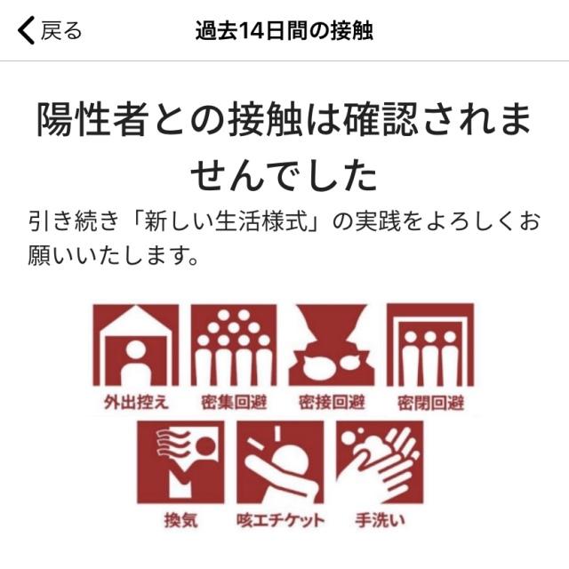 感染症対策しながらGoToトラベルで京都へ_1_8