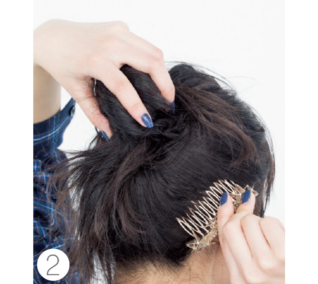 今っぽコームでヘアアレンジ♡ まとめ髪にプラスしてキュートに!_1_3-2