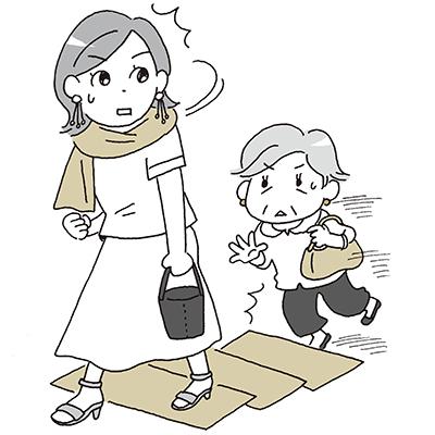 """アラフィーの""""気にかかる""""ことNo.1 なぜか心を占める「母」のこと_1_1"""
