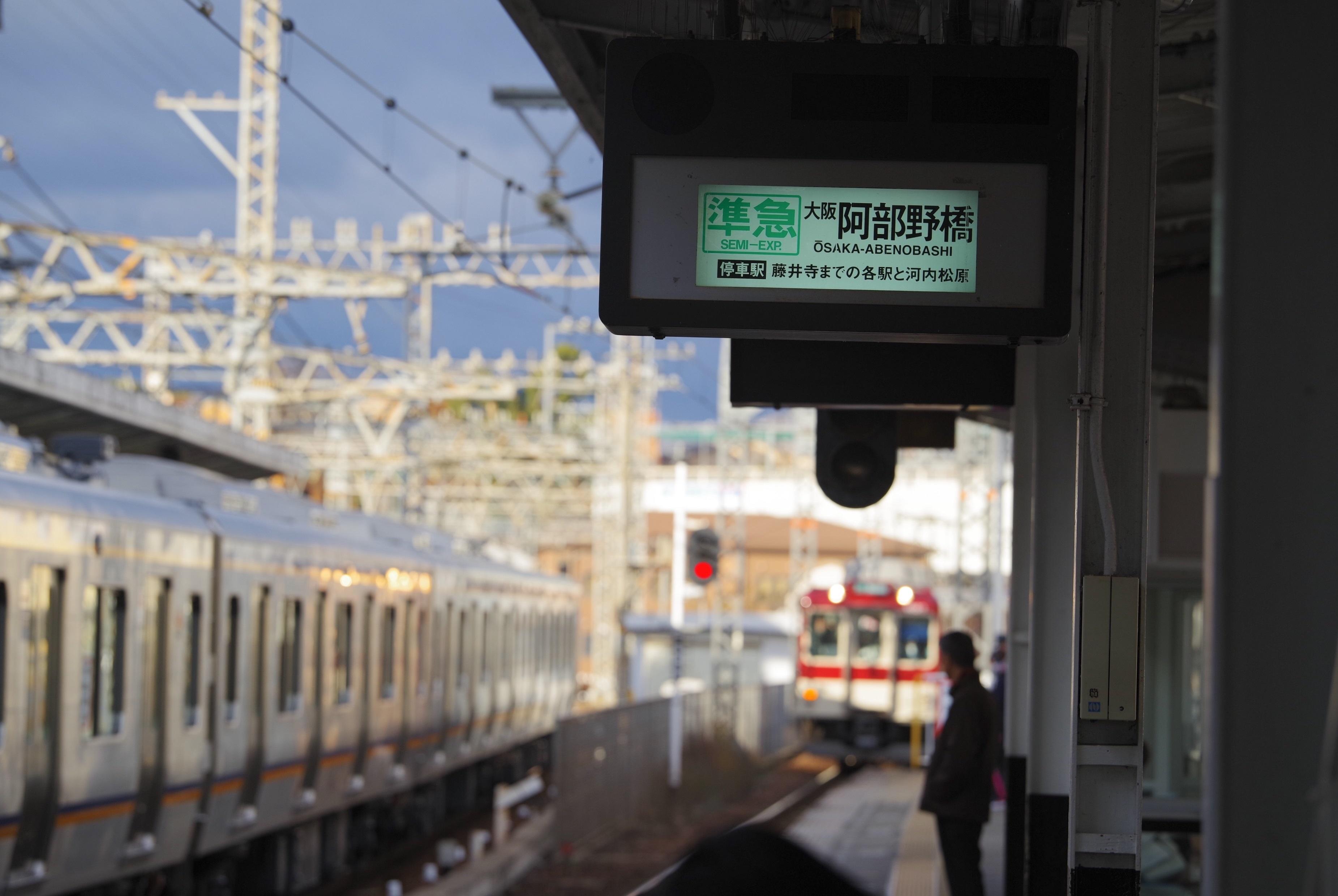 変わりゆく大阪の鉄道風景。_1_1-3