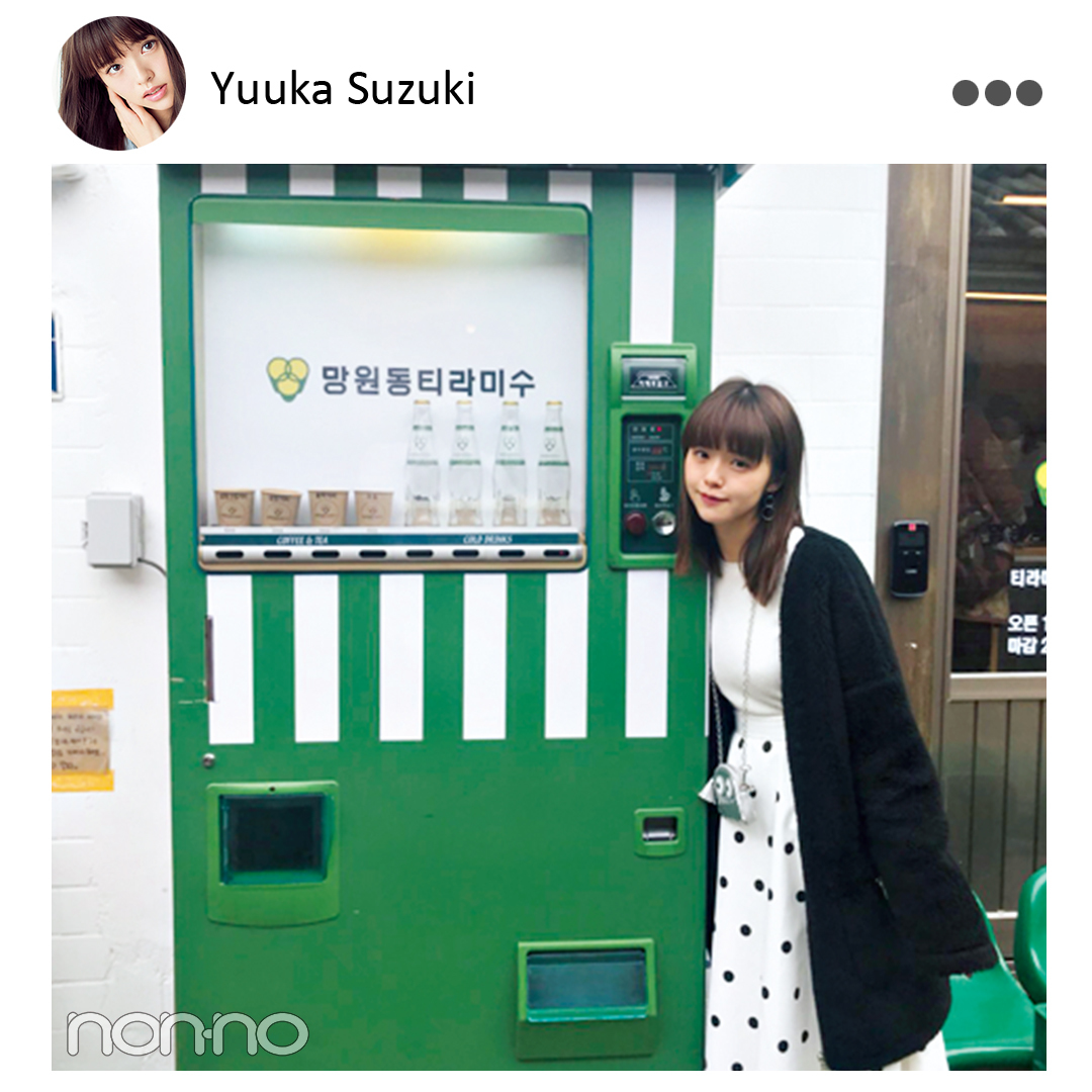 新木優子の最近の旅行の思い出は?【MODELS' VOICE①】_1_1-4