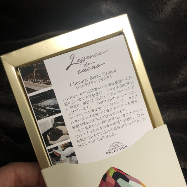 ショコラティエ パレドオール東京に行ってきました〜_1_3