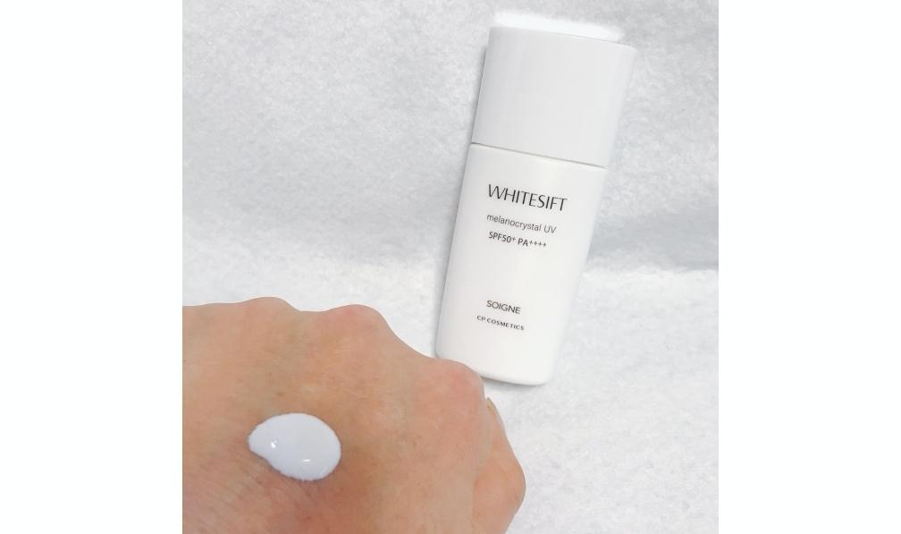 ホワイトシフト UV 日焼け止め