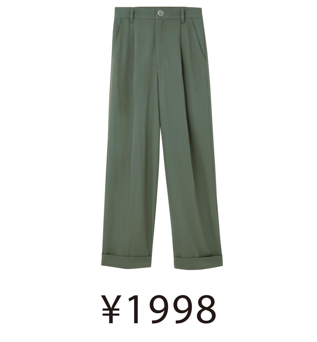 プチプラ♡ 2000円未満のとろみワイドパンツを冬まで長~く使うワザ!【着回しコーデ】_1_1