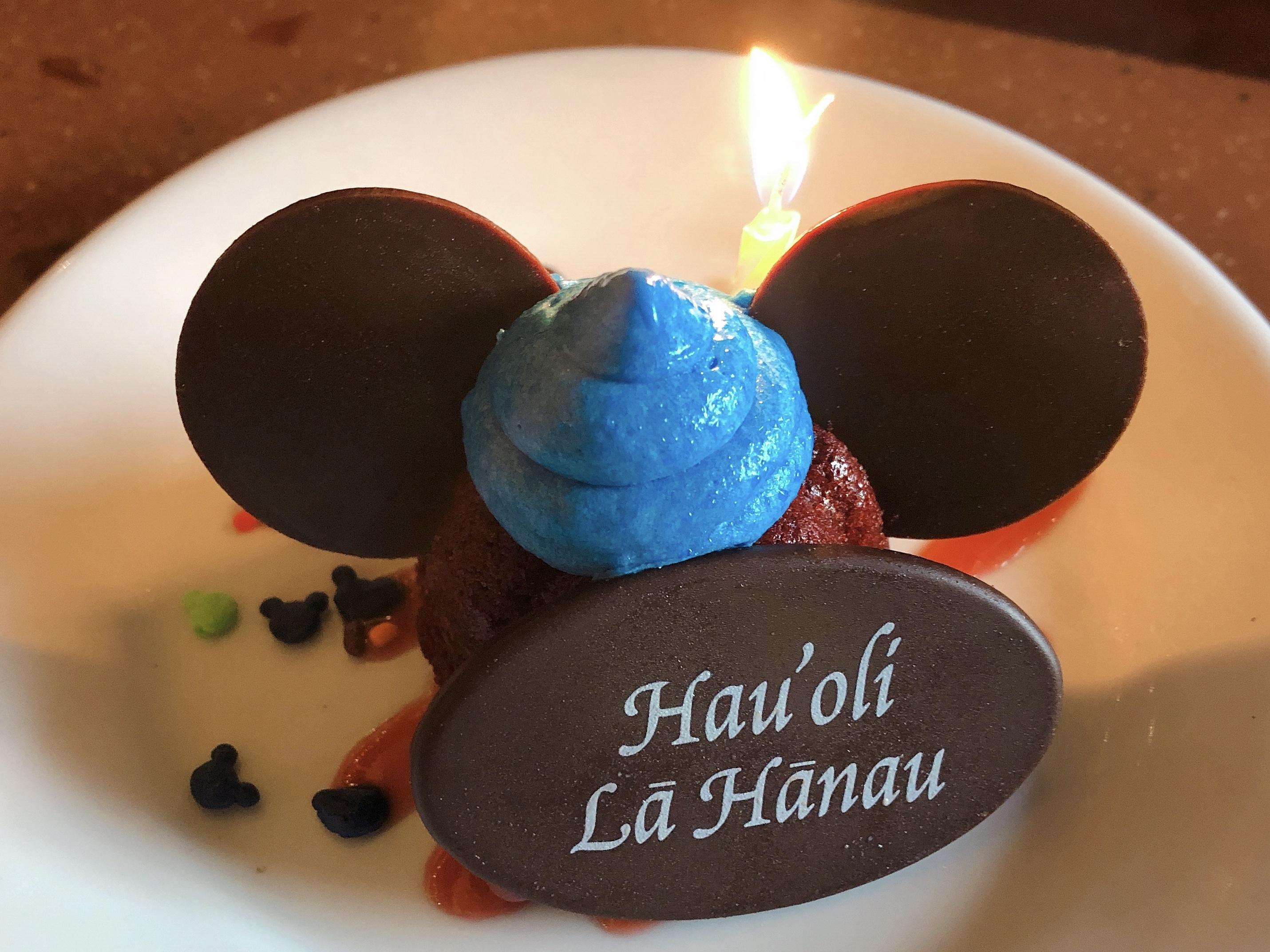 【私の20歳】ミッキーが祝ってくれる誕生日♡_1_2