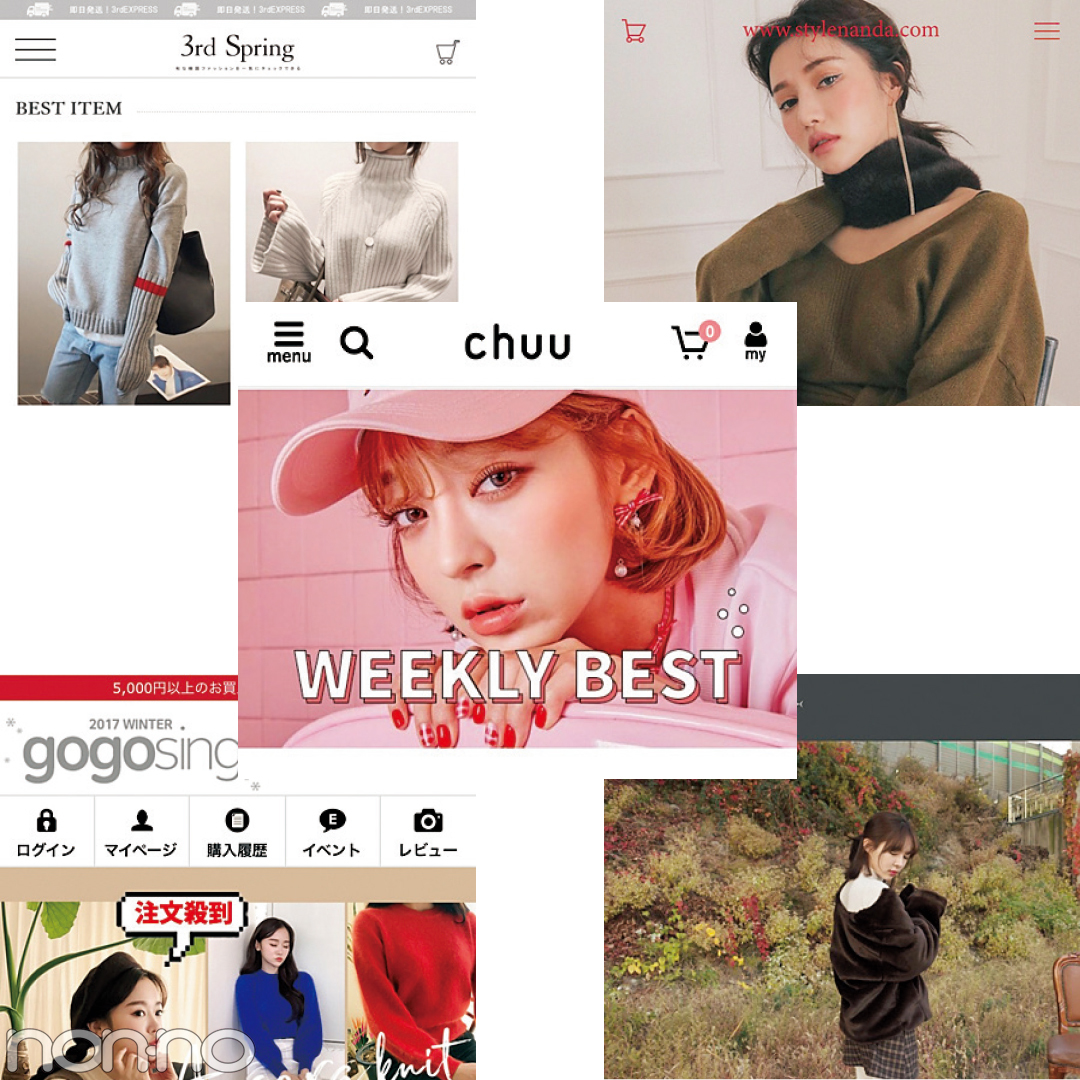 73f6b606ede80 韓国ブランドの服、どこで買う? プチプラでおしゃれな通販サイトはココ ...