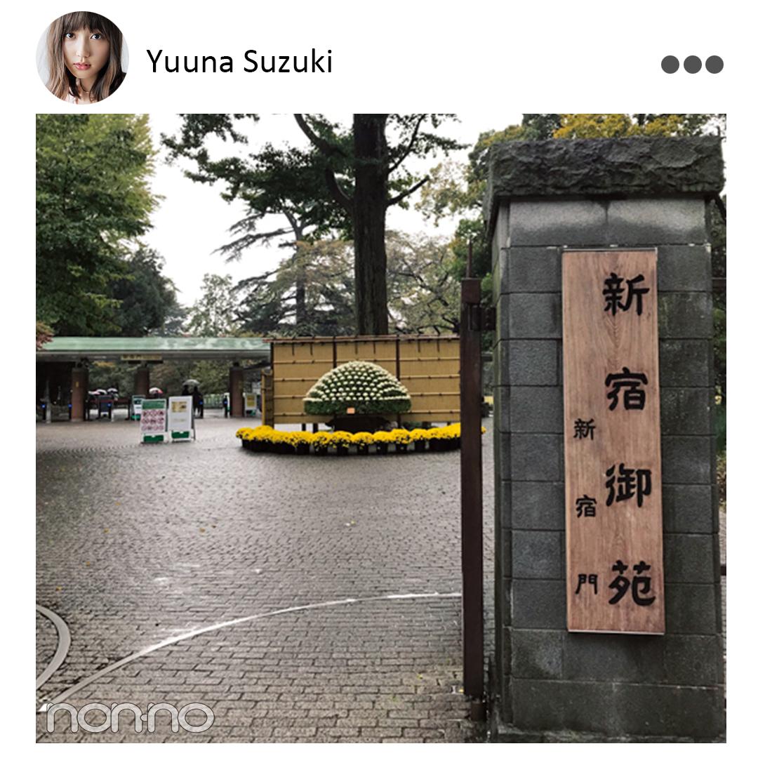 新木優子の「私のお国自慢」【MODELS' VOICE①】_1_1-7