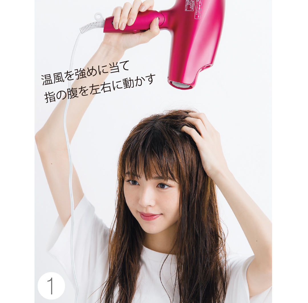 ブローがうまくできない人必見! 動画でよくわかる、正しい&可愛い髪形の基本♡ _1_5-1