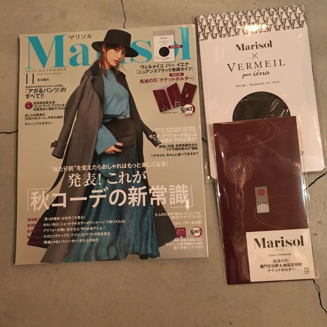 マリソル 11月号の美女組通信_1_1