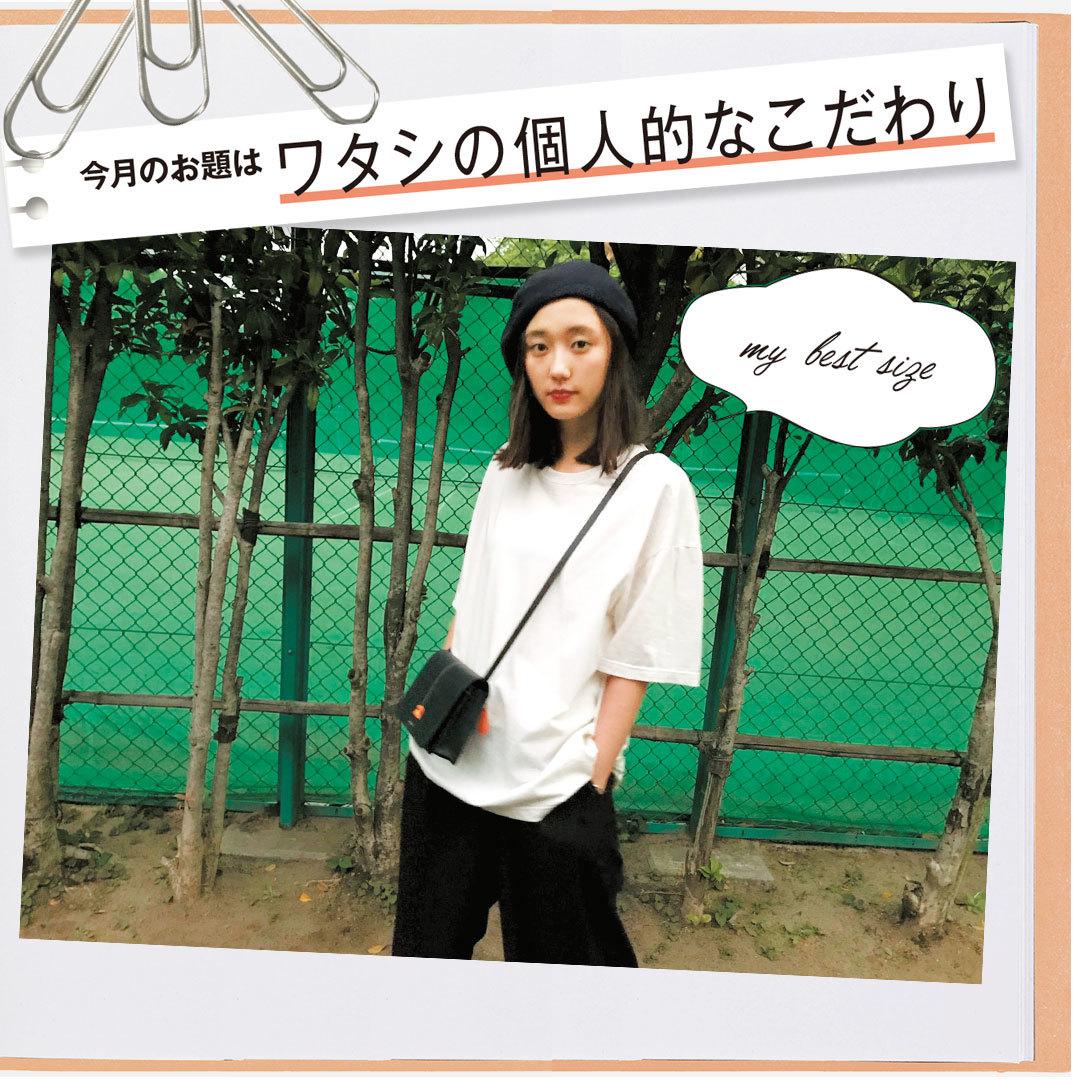 鈴木友菜のこだわりTシャツ、見せて!【Mode ls' Clip】 _1_1