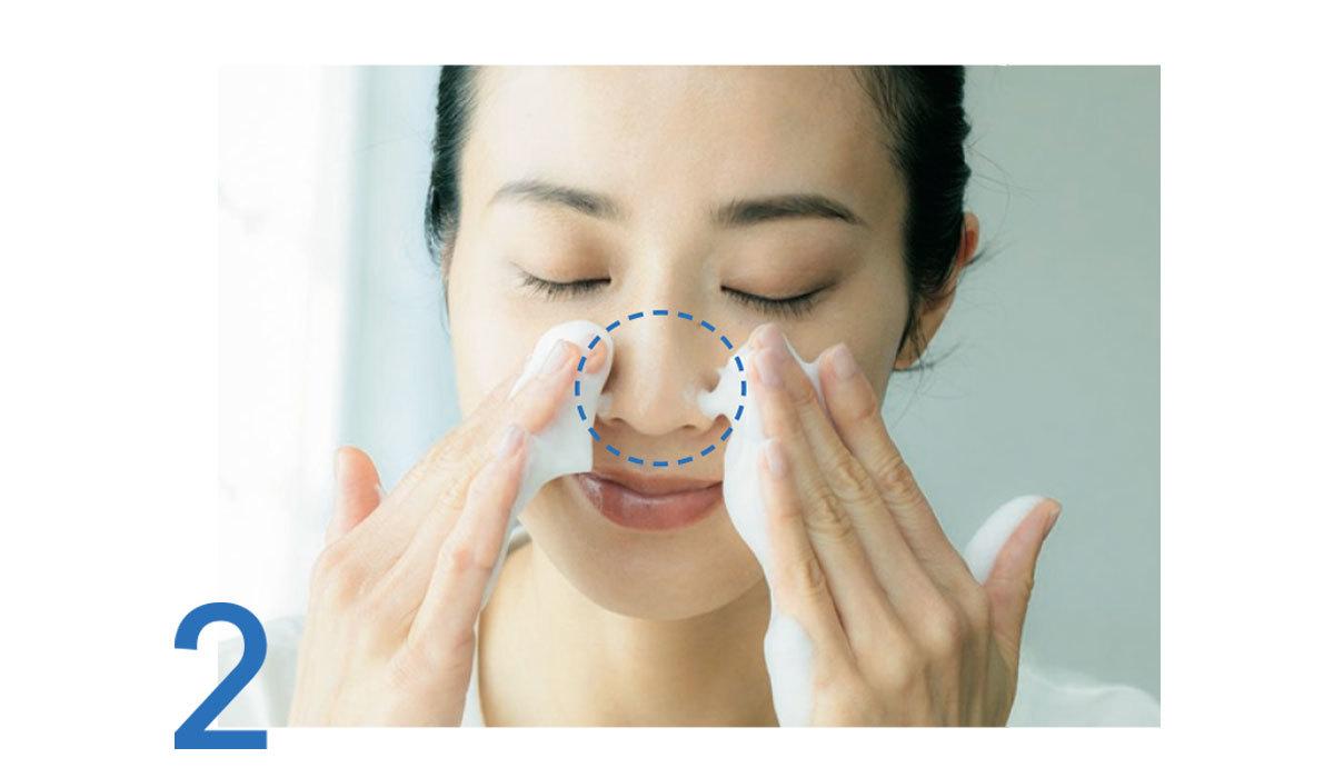 大人の洗顔4_3