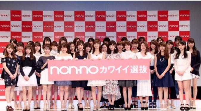 ^o^第3回【とうとう本格始動!】ノンノ45周年記念イベントのレポ♪_1_3