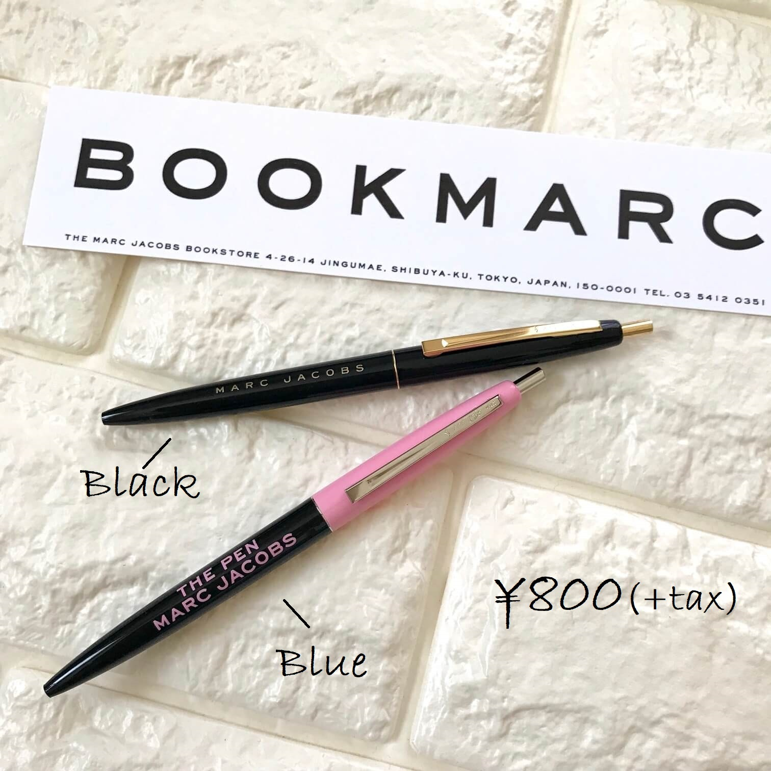 ブックマークのボールペン2本の画像