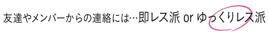 【美 少年の完全回答vol.1】岩﨑大昇・那須雄登_1_20