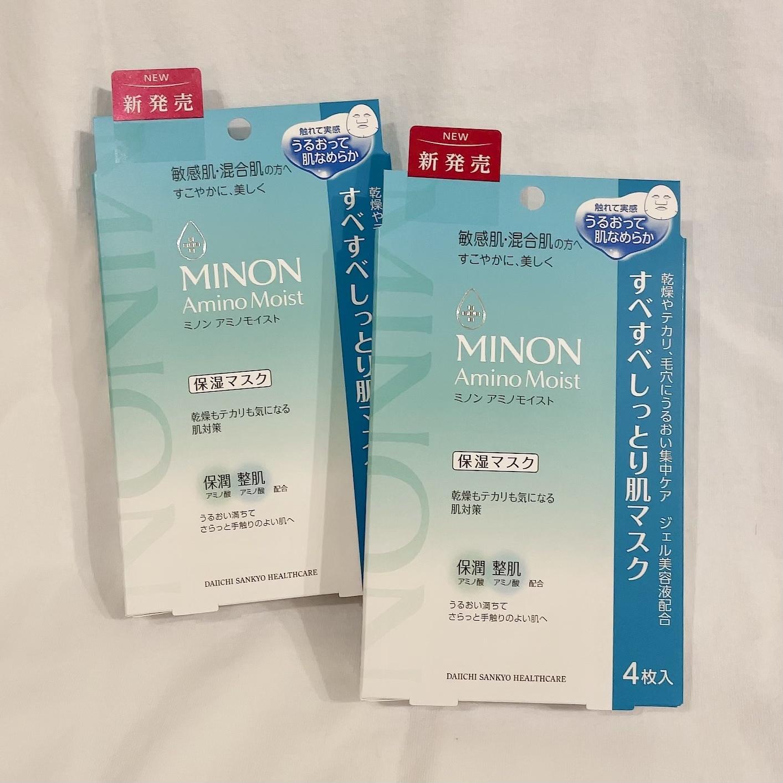 【ミノン アミノモイスト】敏感・混合肌さん必見。保湿マスクでスペシャルケア❤︎_1_2
