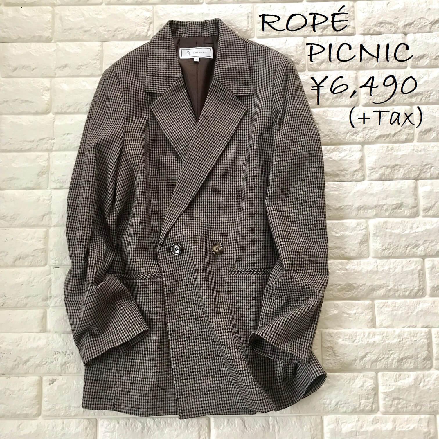 ロペピクニックのジャケット画像