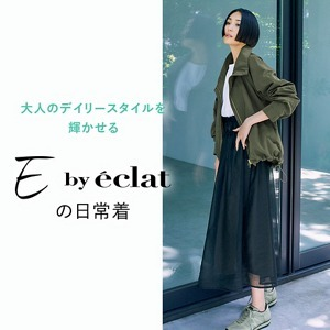 E by eclat (イーバイエクラ)