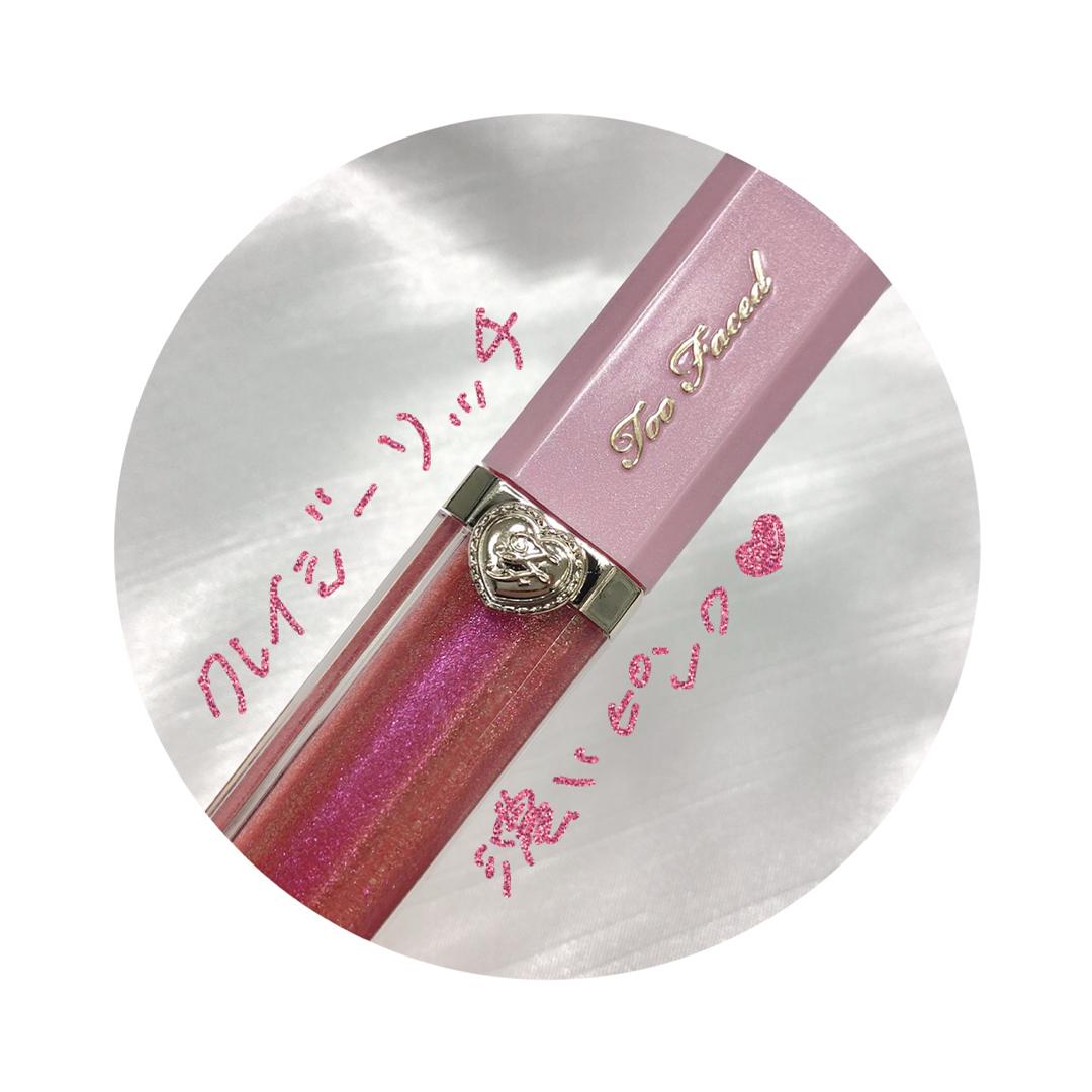 「クレイジー リッチ」濃いピンク♡
