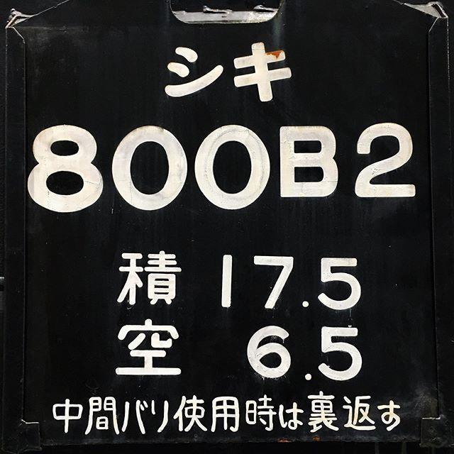 今週末の京都は、2つの博物館へ。_1_1-3