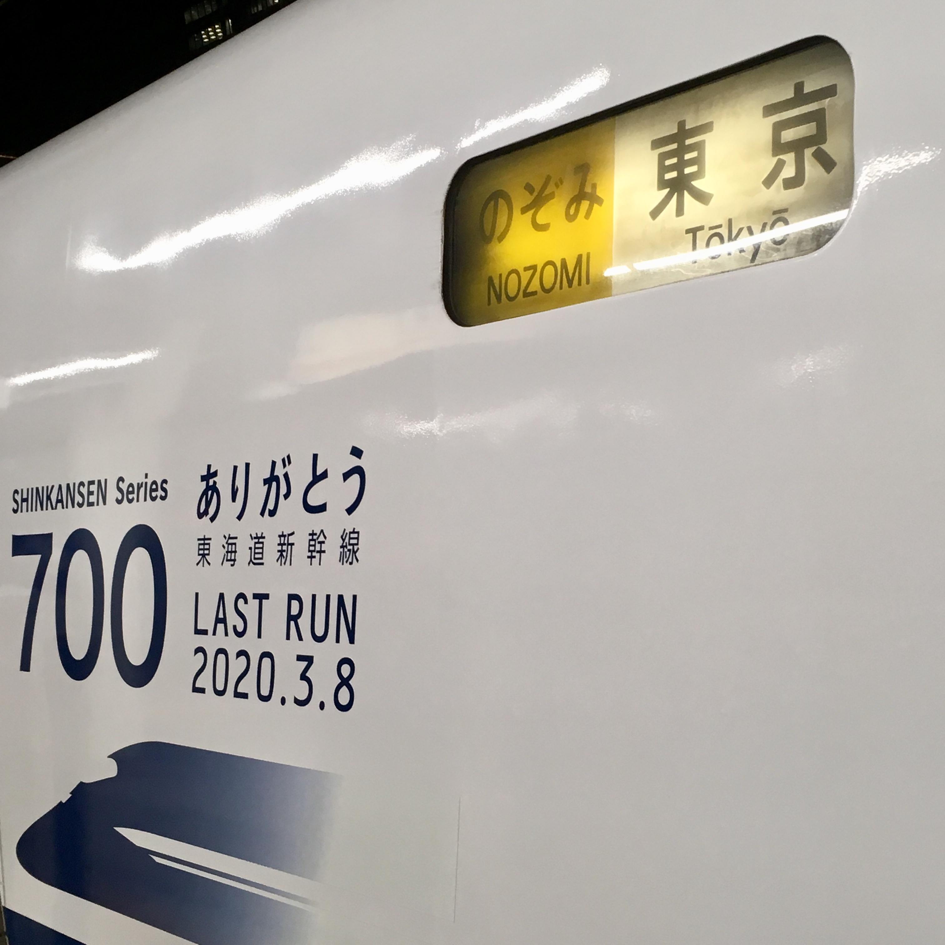 幕引き列車の「幕」、などについて。_1_1-2