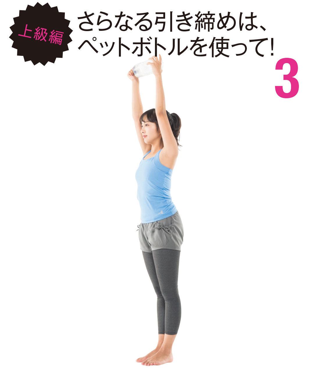 太もも痩せしたい! 1畳スペースでできる簡単筋トレをAYAさんが伝授♡ _1_2-9