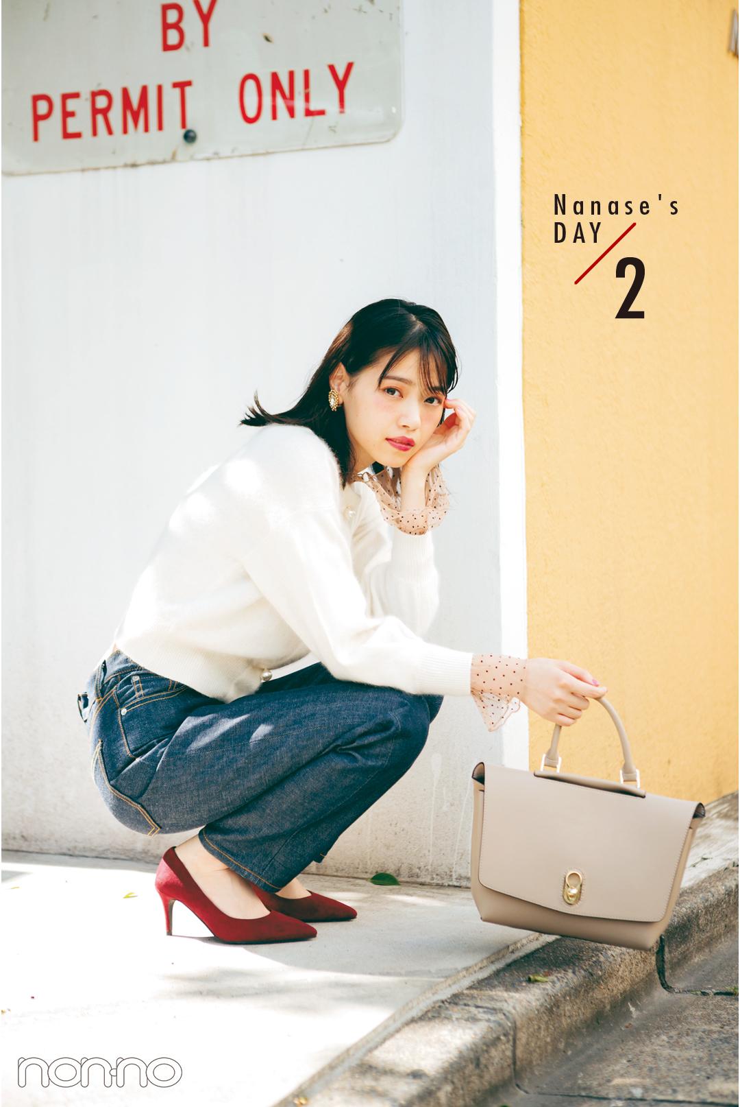 Nanase's DAY2
