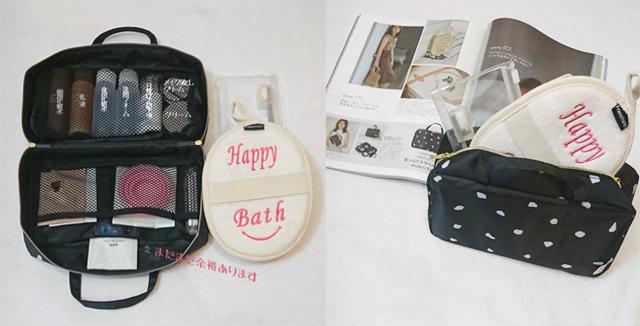 マリソル6月号の付録マルティニーク「女っぷりトラベルコスメminiバッグ」の使い方実例7