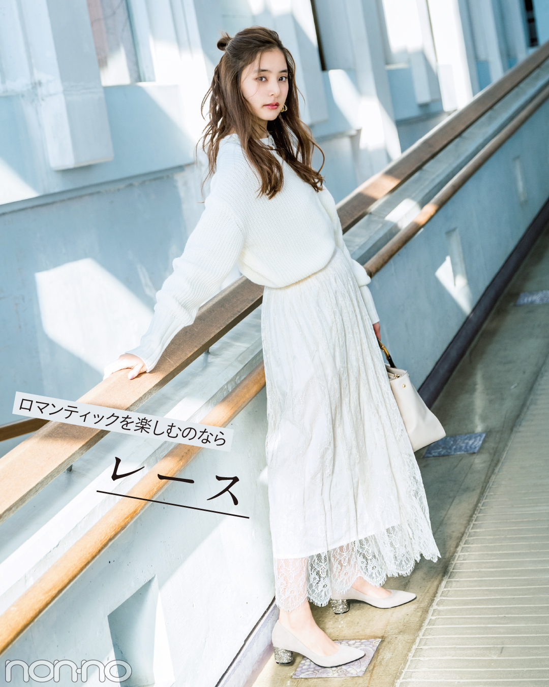 この春一番可愛い!チュール、レース、プリーツ…白×透けるスカートコーデ♡ _1_1