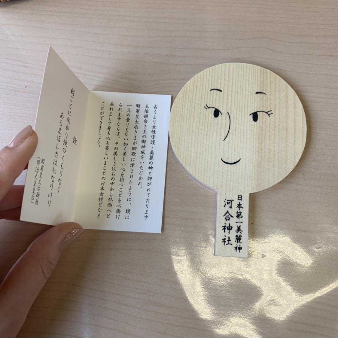 【女子旅in京都】美人になりたい子集合!!_1_4