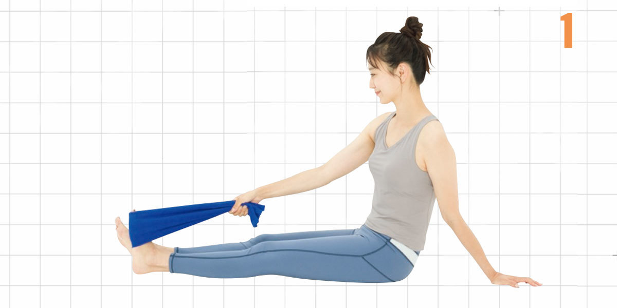 1.両足を伸ばして座り、左足の先にフェイスタオルをかけ、右手で持つ。