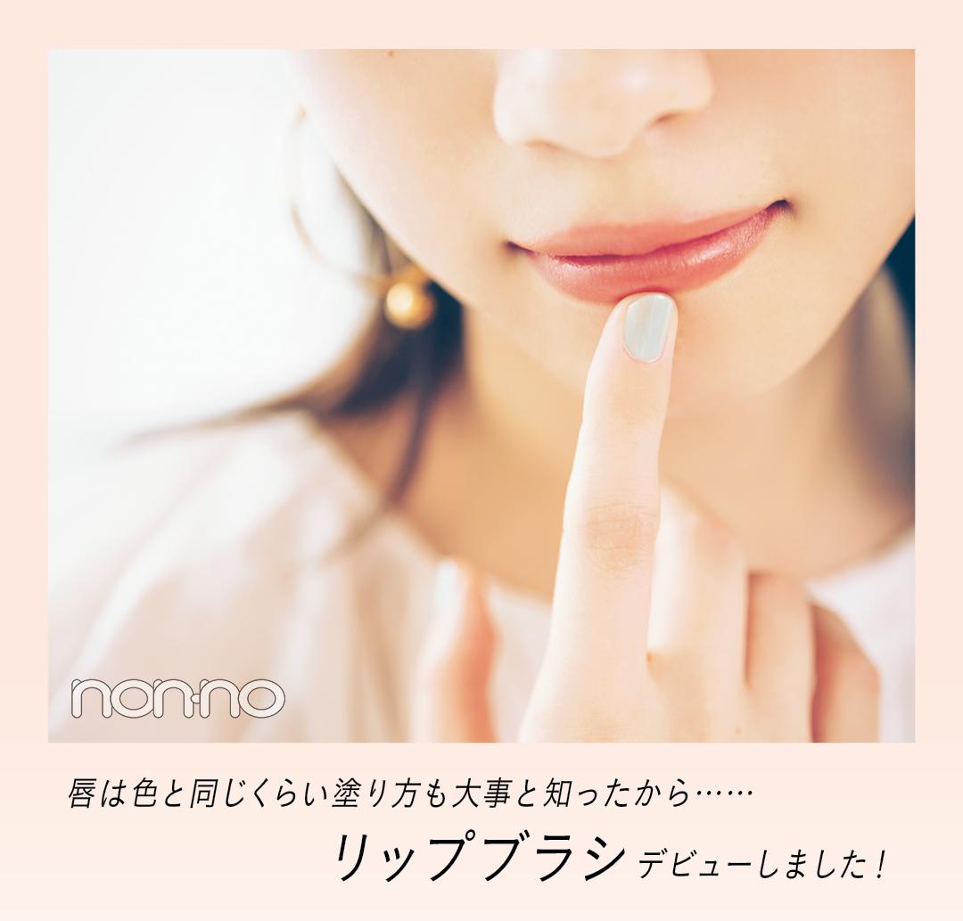 【西野七瀬】モデルの本領発揮! TVでは見られない七瀬フォトギャラリー_1_8