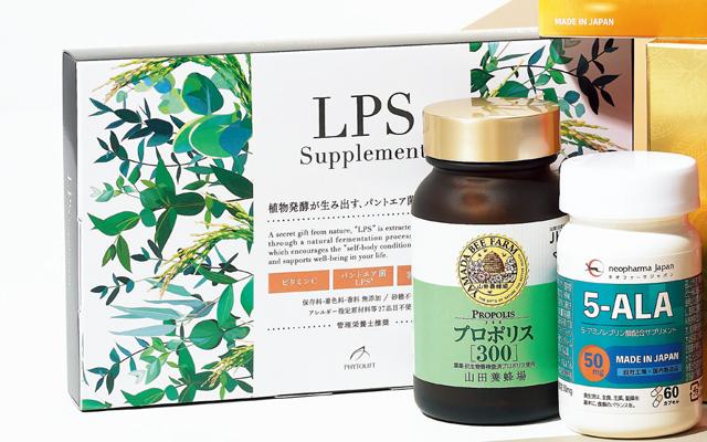 Jコンテンツ/フィトリフト  LPSサプリメント