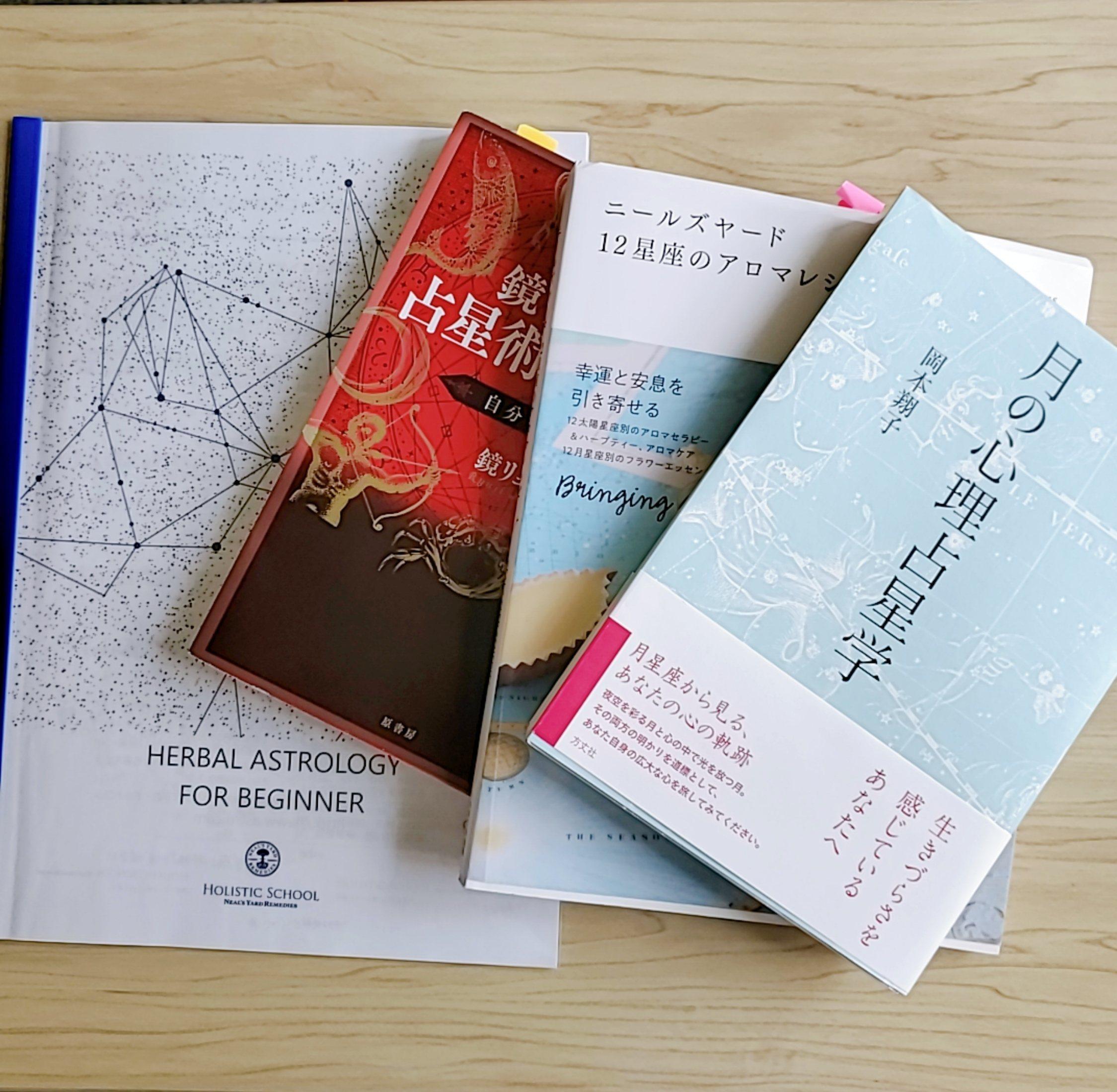 本やテキスト