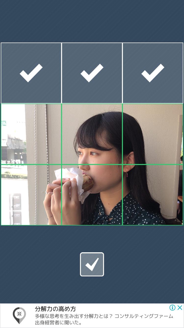 【簡単無料アプリ】分割投稿でインスタをお洒落に!!_1_7