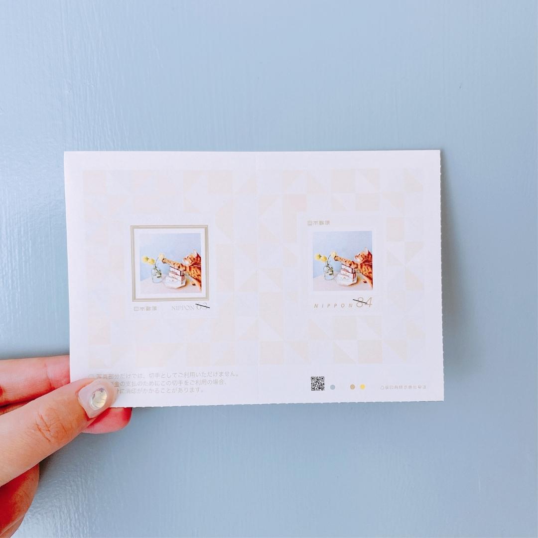 オリジナルフレーム切手はプレゼントにもおすすめ