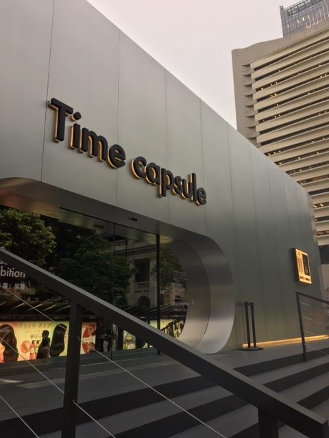 ルイ・ヴィトン「タイム・カプセル」香港展_1_1-1