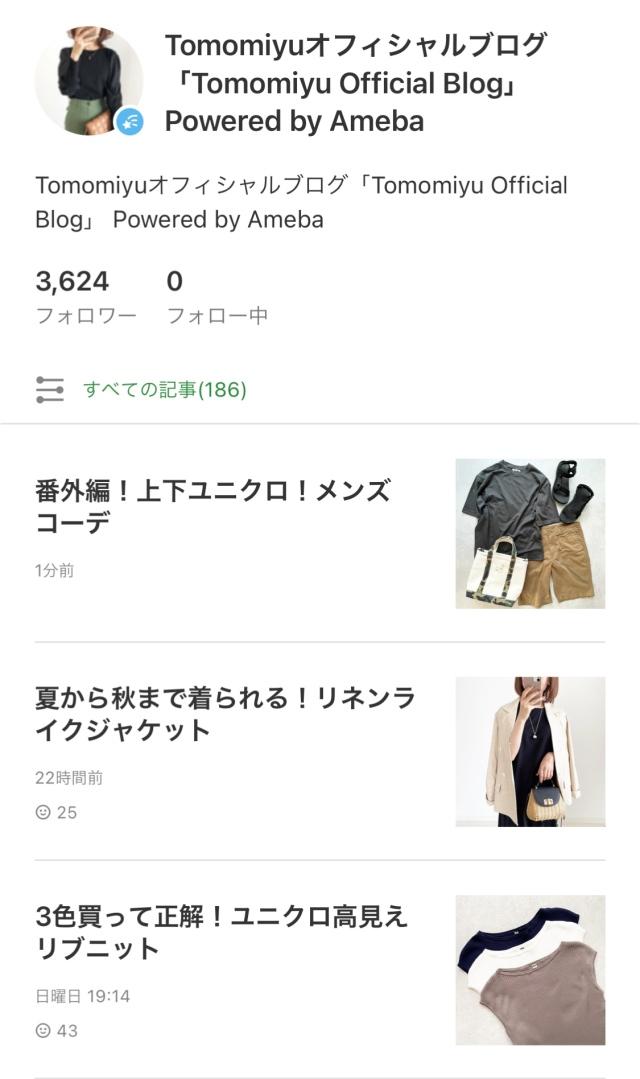 ユニクロ番外編!メンズファッション【tomomiyuコーデ】_1_14