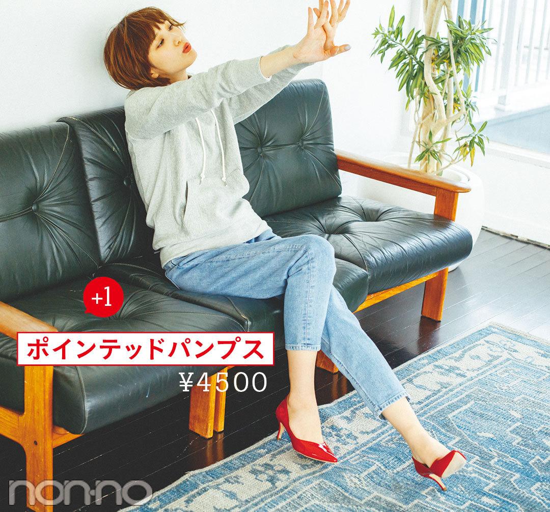 ¥4500以下を1つ投入で見違える★カジュアル派が今買い足すべきアイテムBEST3_1_3