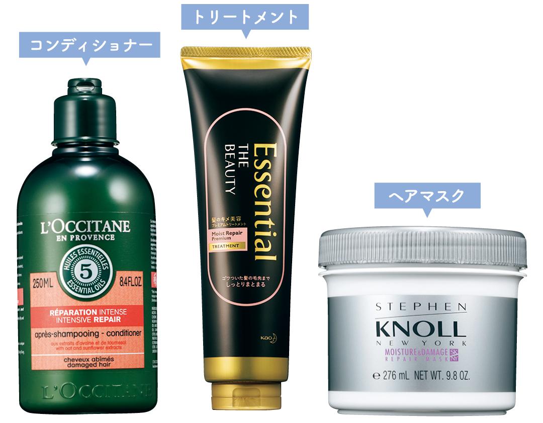 鈴木ゆうかの真夏の髪管理バイブルアイテムカット3-13