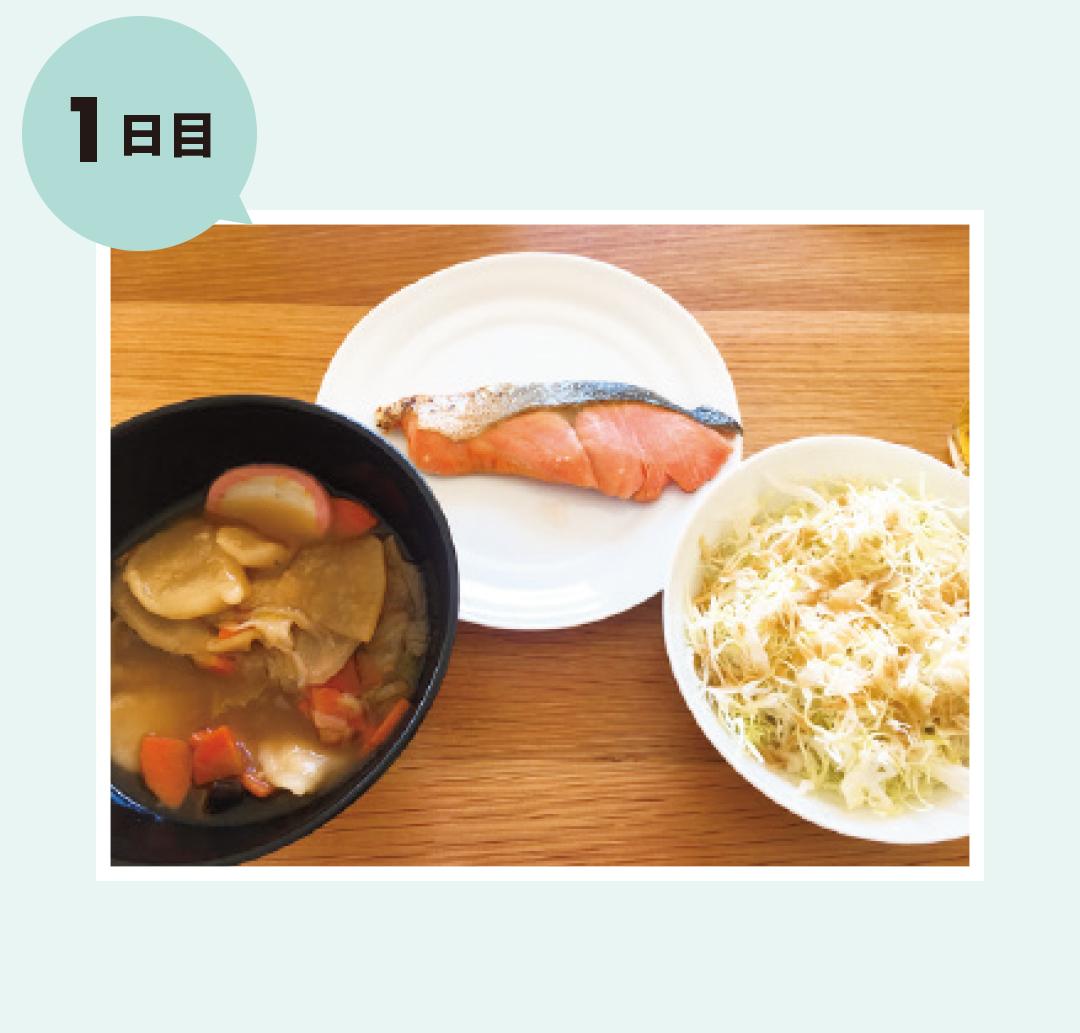 食べ物で3.6kg痩せた細野ゆうかさんの2週間ダイエットレポート!_1_2-1