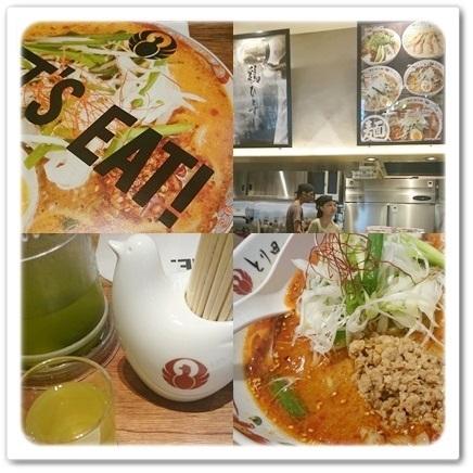 水炊きのスープで作る至極の担々麺_1_2