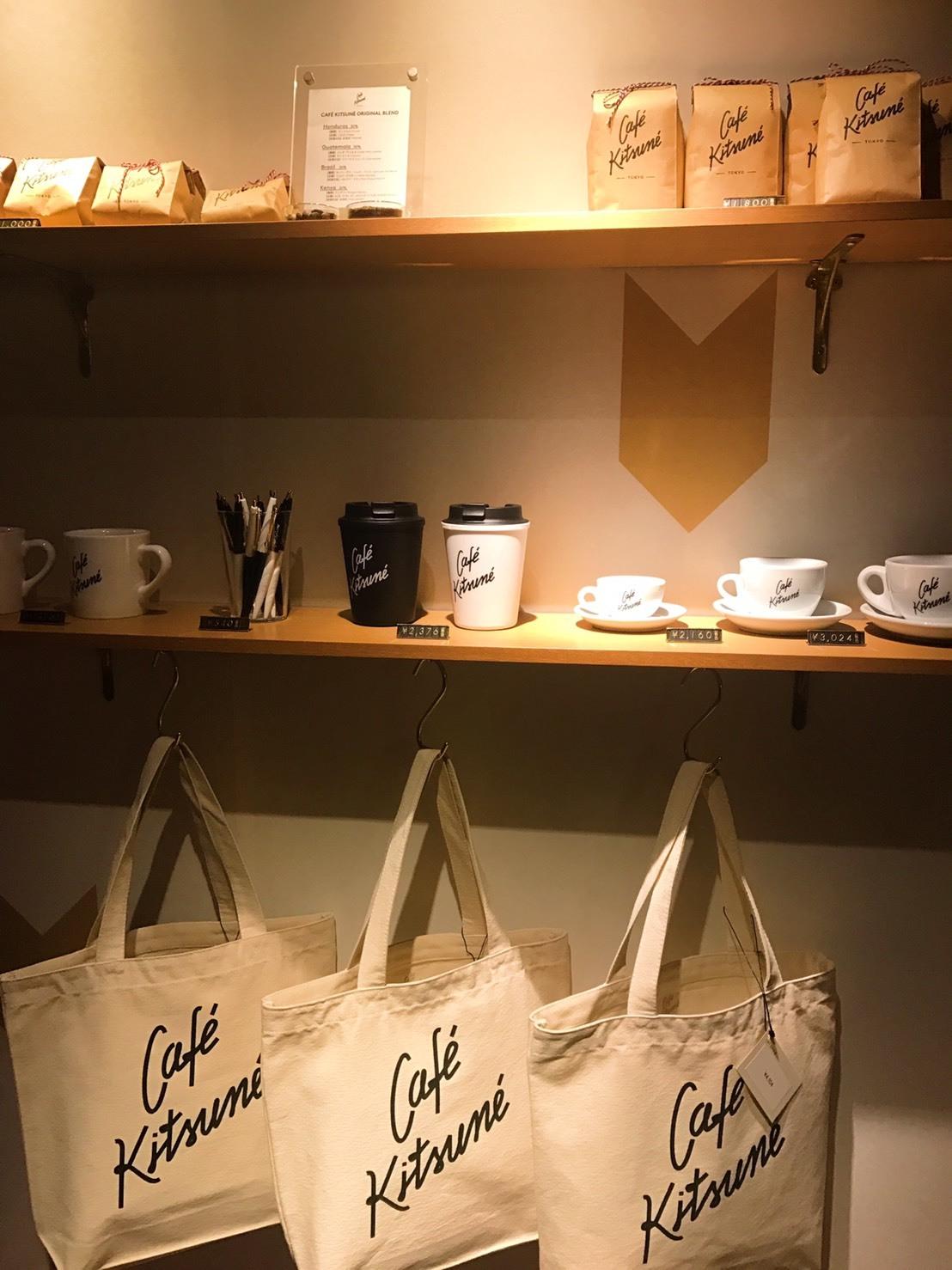 Cafe KITSUNE_1_3-1