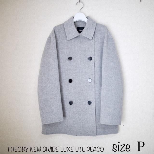 身長低めさんに嬉しいトレンド「ショート丈コート」! 今年の特徴&着こなしのコツは?【小柄バランスコーデ術#02】_1_1