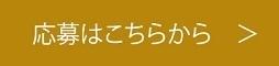 【豪華宿泊プランを10組20名様にプレゼント!】京都のラグジュアリー&最旬ホテル8選_3_3