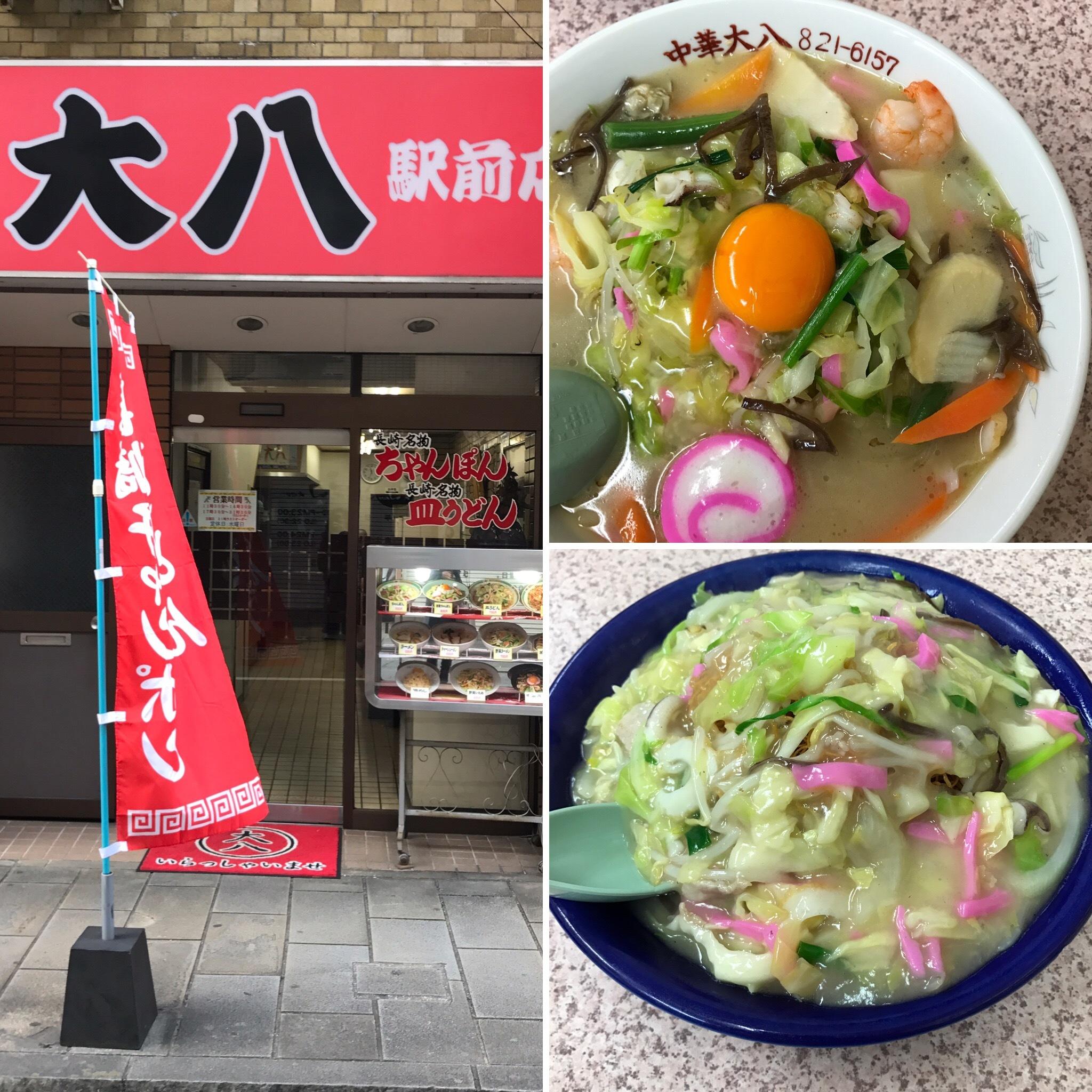 九州グルメ観光の旅~2日目〜_1_2