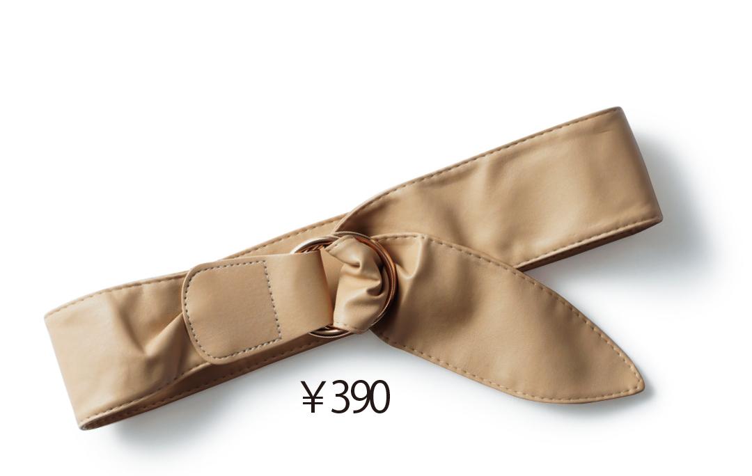 ALL¥2999以下‼ シンプル服が見違える秋のプチプラバッグ&靴&小物25選!_1_2-8