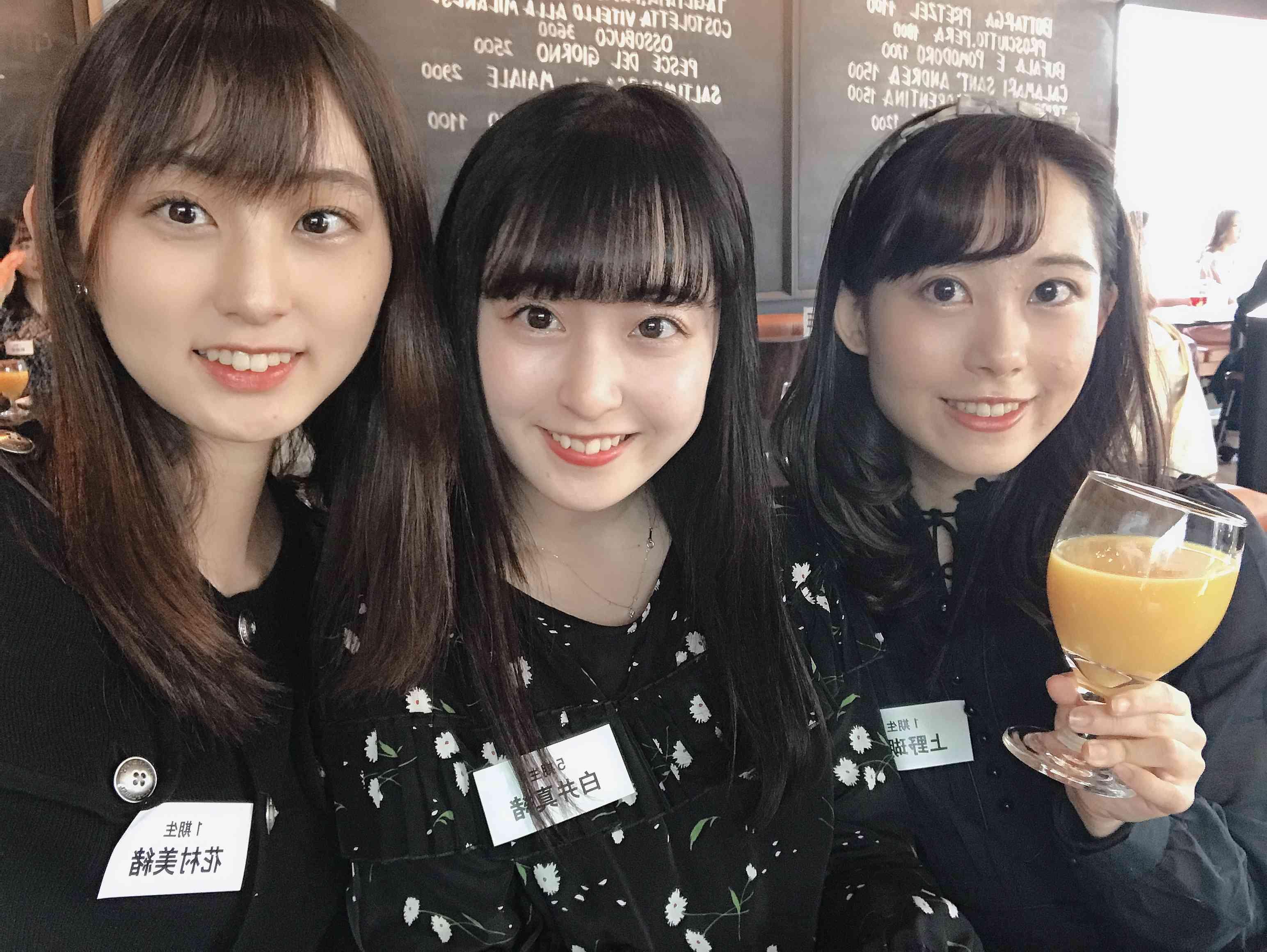 カワイイ選抜♡オフ会レポ_1_2