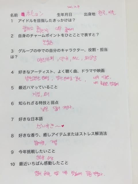 最旬アイドルTRCNGが日本デビュー!10問100答!_1_5-2
