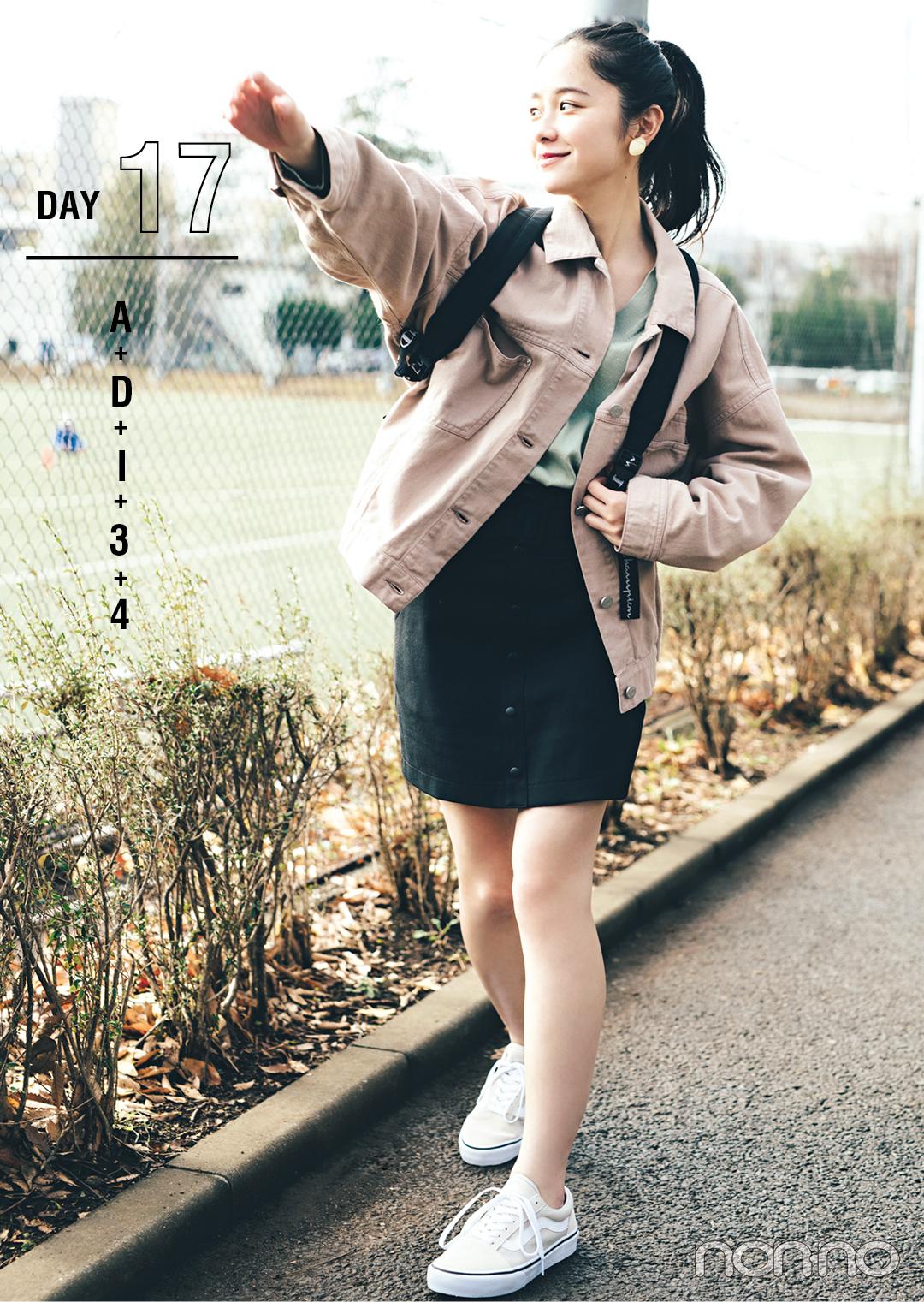 #春から大学生必見! 堀田真由主演・新一女の好かれ着回し完結編【day16〜20】_1_3
