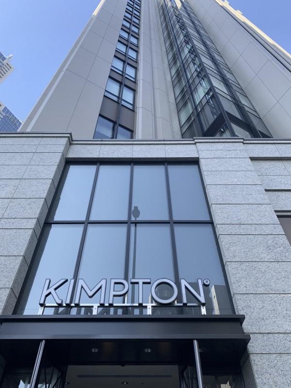 先月オープンしたキンプトン新宿に行ってきました。ブティックホテルのパイオニアといわれるサンフランシスコ発のホテルが日本初上陸。_1_1